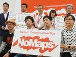 札幌・北海道が未来のテクノロジーで染まる!「No Maps 2018」10月開催