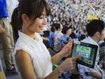 auがスタジアムで5G通信による自由視点映像のリアルタイム配信に成功