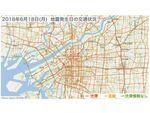 Yahoo!カーナビが捉えた大阪北部地震の大渋滞