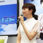レッツノート発売イベント、俳優の浅利陽介さんによるデモも