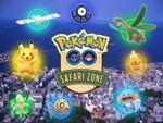 ポケモンGO横須賀でイベント「Safari Zone」開催