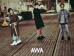 AWA、w-inds.が選曲したプレイリストを公開中