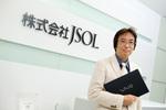 JSOLがシンクライアントのマシンとしてVAIOを導入した理由