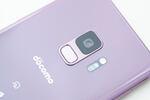仕上がり良好なGalaxy S9の可変絞り対応カメラで遊ぶ