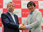 日本郵便、オープンイノベーションプログラム第2弾始動