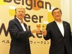 駐日ベルギー大使「サムライブルー素晴らしい色」