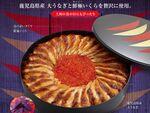 かっぱ寿司、うなぎとイクラで寿司ケーキを作る