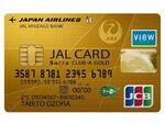 空港や東京駅の会員専用ラウンジも利用できる「JALカードSuica ゴールドカード」