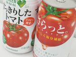 熱中症対策に「トマトジュース」が良いって本当?