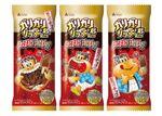 【本日発売】ガリガリ君リッチ「チョコチップ」