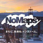 北海道を最先端Techで開拓する「No Maps 2018」レポート