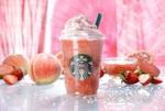 【本日発売】スタバ、ピンクな桃フラペチーノ