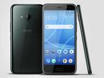 HTCから新SIMフリースマホ「HTC U11 life」