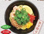 かっぱ寿司 タイ風汁なし麺