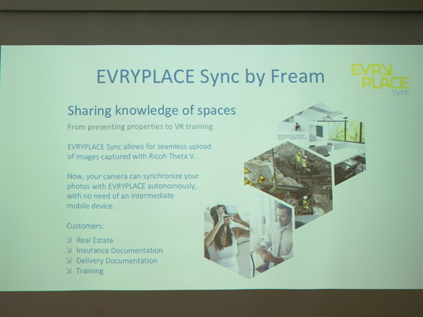 EVRYPLACEの「EVRYPLACE Sync」