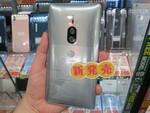ソニー最強フラッグシップ「Xperia XZ2 Premium」のSIMフリー海外版入荷!