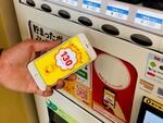ダイドー、有名レストランで使える2万円分のクーポン当たるスマホアプリコンテンツ