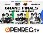 OPENREC.tv、「RAGEストリートファイターV オールスターリーグ」のグランドファイナルを完全生放送