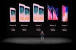 アップル新iPhoneどうなる?