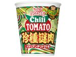日清「バジル謎肉」入りチリトマトヌードル