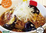 今週の気になるグルメ情報〜松屋の「茄子とネギの香味醤油ハンバーグ定食」など〜(8月13日~8月19日)