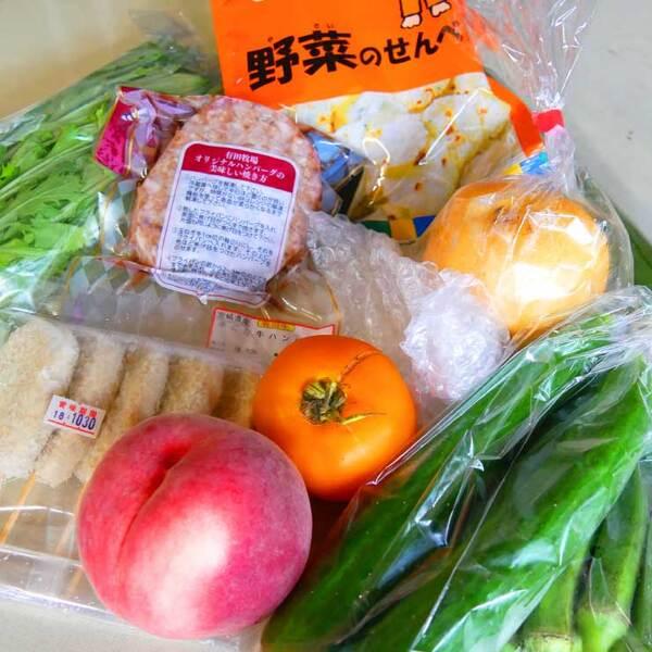Uber Eats感覚で、旨い夏野菜が届く「VEGERY」に注目だ