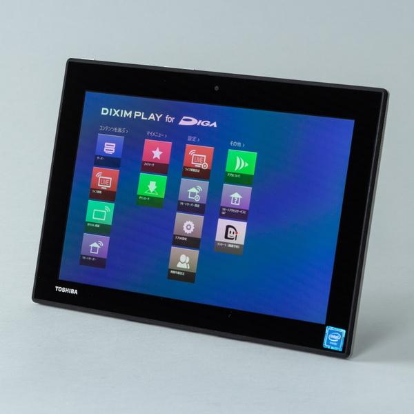 自宅にあったWindowsタブレット。東芝「dynabook N40」という機種だ