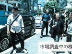 日本語使用禁止 ビジネス英語力が向上する5日間の海外出張プログラム