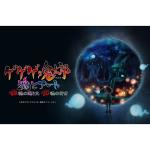 「ゲゲゲの鬼太郎」50周年記念、VRやARで世界を体験