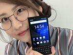 つばさの大好きな「BlackBerry KEY2」レビュー!