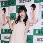 卒業直前「まさかの写真」で大胆に! 放課後プリンセス・小田桐奈々が写真集発売