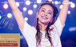 安室奈美恵へ「本当にありがとう」ミスティオのダイドーが全面広告
