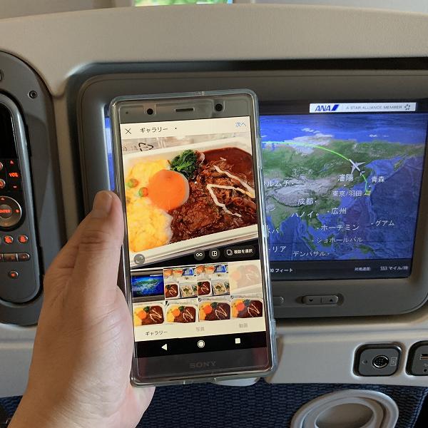 ロンドンまでのロングフライトをXperia XZ2 Premiumと機内Wi-Fiで過ごす
