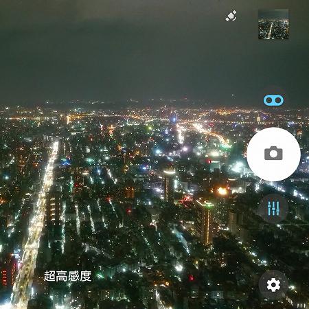 Xperia XZ2 Premiumのデュアルカメラは超高感度撮影はキレイだが接写時は注意