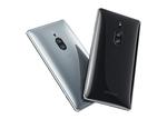 ドコモ版Xperia XZ2/XZ2 Premium/XZ2 Compactがソフトウェアアップデート