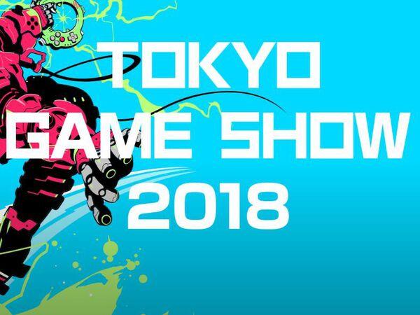 東京ゲームショウ2018レポート