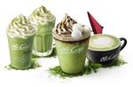 マックカフェ人気の「黒蜜きなこ抹茶フラッペ」復活