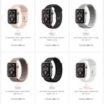 Apple Watch Series 4の日本における価格が発表!