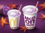 今週の気になるグルメ情報〜マクドナルドの「秋のマックシェイク 紫いも」など〜(9月24日~9月30日)