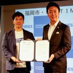 福岡市とPR TIMES、スタートアップ支援に関する連携協定を締結