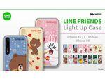 LINE FRIENDSとイルミネーションが楽しめるPhone XS/XS MaX/XR対応のケース