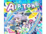 音のあふれる空を可愛いキャラと一緒に飛び回る、 新感覚VRリズムゲーム「Airtone」
