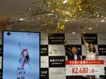 iPhone XS発売イベント ソフトバンクは上戸彩とキズナアイ登場