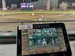 4K動画のリアルタイム配信 スポーツスタジアムでの5G活用の可能性