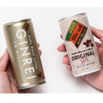 缶コーヒーの常識破る「ギンレイ」の裏にダイドーの知られざる苦労があった