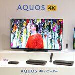 新4K放送の裏録対応で普及帯の「AQUOS 4K」が発表