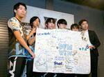 世界一有名なeスポーツ『LoL』の日本代表決定戦会場が激アツだった