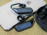 Xperia Ear DuoをiPhone XS Maxで使う! 通知読み上げが便利すぎる