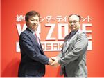 バンナムがHYUNDAIと事業協定、日本のVRコンテンツを韓国へ