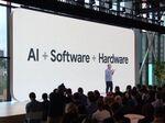 グーグル「Pixel」の発表会を見て感じた、アップルやマイクロソフトとの共通点